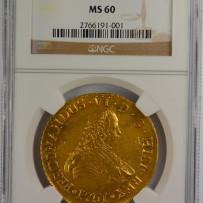 1751 SO-J Chile 8 Escudos Gold Coin NGC MS-60 Santiago Mint