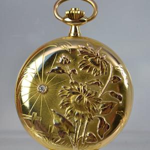 Movado-pocket-watch-Image