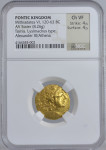 Pontic-Kingdom-gold-ancient-coin-image