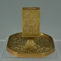 Tiffany Studios Zodiac Pattern Bronze Match Box Holder & Ashtry